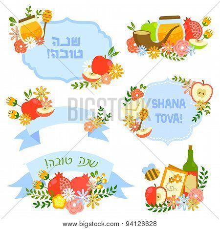 Rosh Hashanah designs