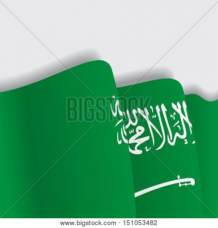 Saudi Arabian waving Flag. Vector illustration Eps 8.