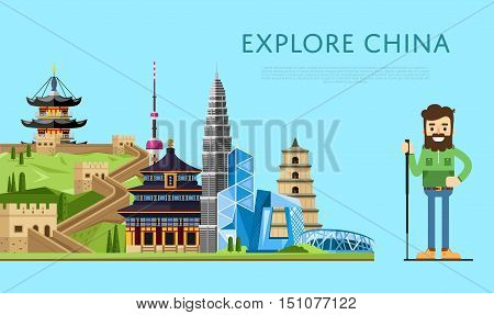 Travel China concept with China landmarks vector. Adventure in Asia destination. China Great Wall. Famous China travel places. Explore China landmarks. Discover China and Chinese culture. Oriental landmarks. Beijing china landmarks. Chinese vacation
