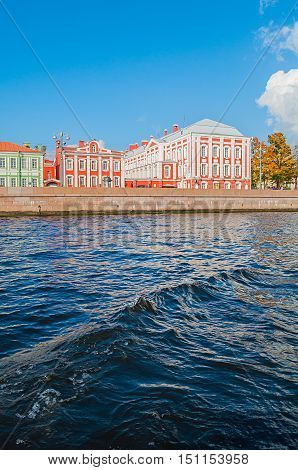 Twelve Colleges building and Rector of the University's outbuilding in Saint Petersburg in sunny day -the Twelve Colleges is the main building of Saint Petersburg State University