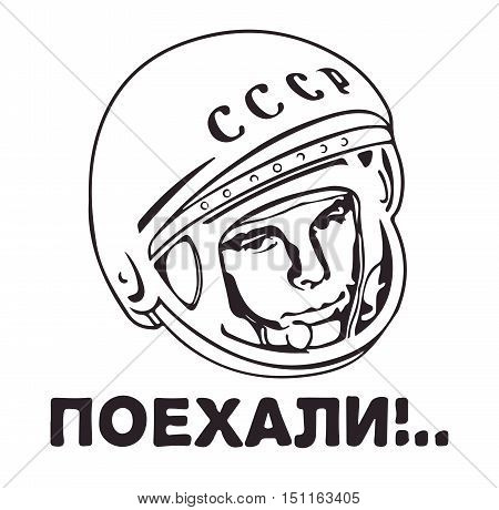 cosmonaut USSR with signature Lets Go on Russian Eps 10