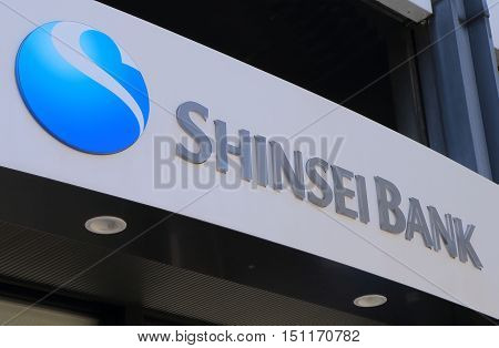 KANAZAWA JAPAN - OCTOBER 7, 2016: Shinsei Bank company logo. Shinsei Bank is a leading diversified Japanese financial institution headquartered in Tokyo.