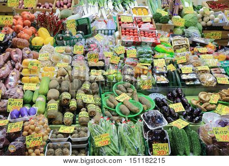 KANAZAWA JAPAN - OCTOBER 7, 2016: Japanese fresh vegetable display at Omicho market Kanazawa Japan