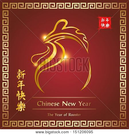 golden rooster year's religion of Buddha at start good day in 2017