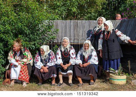 Kiev, Ukraine - September 18, 2016: Ukrainian Senior Women In Museum Of Ukrainian Folk Architecture