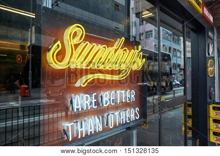 HONG KONG - OCTOBER 25, 2015: Sunday's Grocery store. Sunday's Grocery is a grocery store, located in Kennedy Town.
