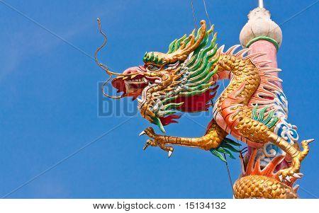 Golden Dragon Pillar