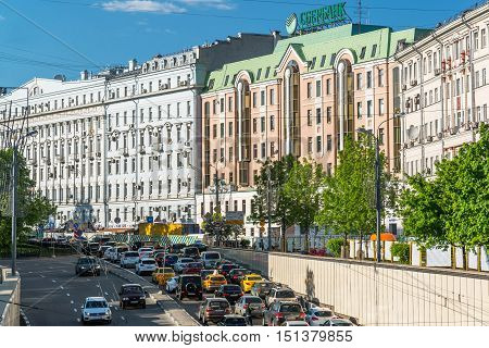 Moscow, Russia -03 June 2016. View of the Nikitsky Boulevard from the Arbat gate area