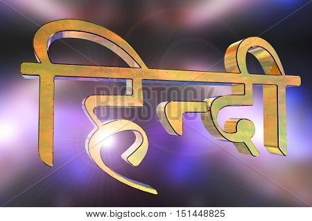 The word Hindi inscription in Devanagari script on colorful background, 3D illustration