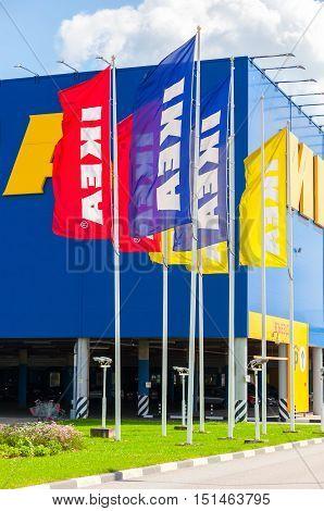 SAMARA RUSSIA - JULY 28 2016: IKEA flags near the IKEA Samara Store. IKEA is the world's largest furniture retailer