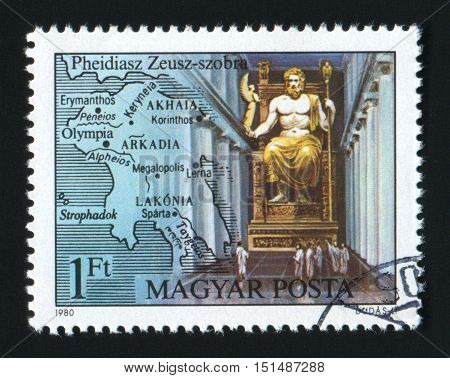 HUNGARY - CIRCA 1980: A post stamp printed in Hungary shows Zeus by Phidias, Seven Wonders of the Ancient World, circa 1980.
