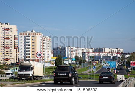 KALININGRAD RUSSIA - 03 SEPTEMBER 2016: View of the Leningrad District. Kaliningrad Russia.