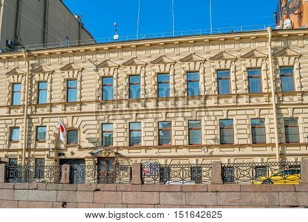 ST. PETERSBURG RUSSIA -OCTOBER 3 2016. The Consulate General of Japan in St. Petersburg- building at Moika river embankment. It is the consulate of Japan in Saint Petersburg Russia