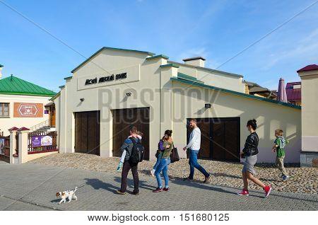 MINSK BELARUS - OCTOBER 1 2016: Unidentified people walk down Street of Cyril and Methodius near Museum of Minsk horse tram Belarus