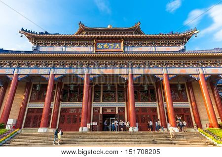 GUANGZHOU CHINA - OCTOBER 4: People wait to enter into Sun Yat-Sen memorial hall on October 04 2016 in in Guangzhou China