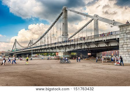 View Over Krymsky Bridge, Moscow, Russia
