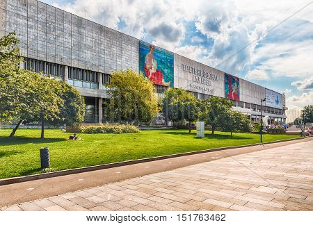 Facade Of New Tretyakov Gallery, Moscow, Russia