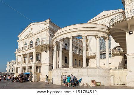 Palace Of Children And Youth Creativity, Landmark In Sevastopol, Crimea