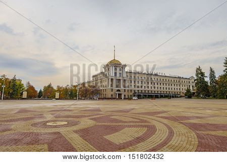 Cathedral square of the Belgorod city. View of the hotel
