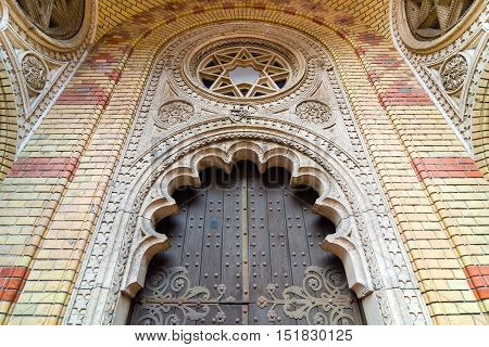 Exterior Of The Dohany Street Synagogue In Budapest, Hungary.