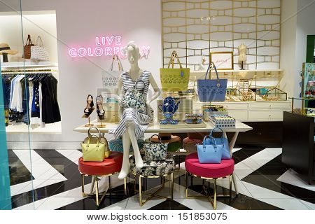 CHICAGO, IL - 04 APRIL, 2016:  Kate Spade store at 900 North Michigan, Chicago. Kate Spade New York is an American fashion design house.