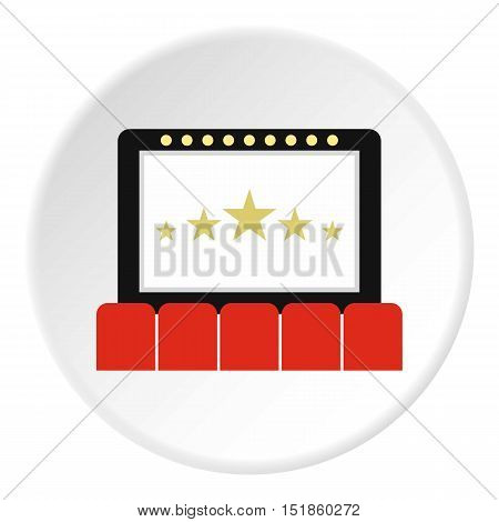 Cinema interior icon. Flat illustration of cinema vector icon for web design