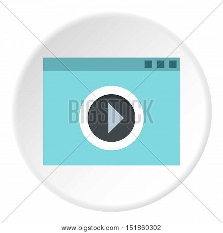 Media player icon. Flat illustration of media player vector icon for web design