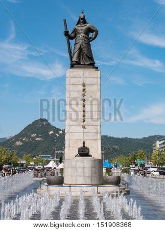 Seoul, Korea - Oct. 9, 2016:  Cityscape of Gwanghwamun Square and Statue of the Admiral Yi Sun-sin in Seoul, Korea.