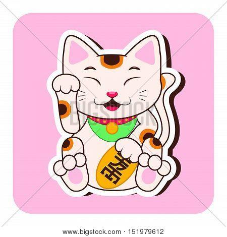 Cute cartoon Maneki neko sticker illustration art