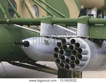 Rockets and guns of the multirole combat helicopter