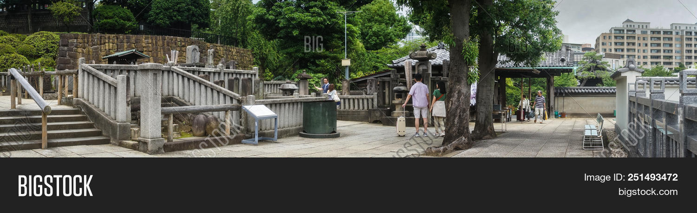 Sengakuji Temple Tokyo Image & Photo (Free Trial) | Bigstock