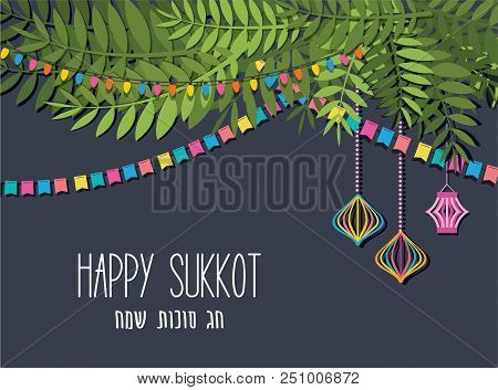A Vector Illustration Of A Traditional Sukkah For The Jewish Holiday Sukkot . Hebrew Greeting For Ha