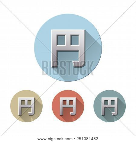 Set Yen Currency Vector Photo Free Trial Bigstock