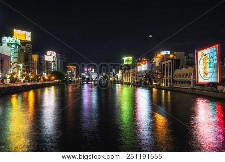 Fukuoka Naka River Night View