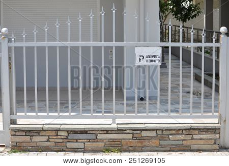 White Metal Fence For The Private House