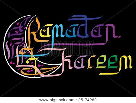 Ramadan greetings in english calligraphy with half moon shape
