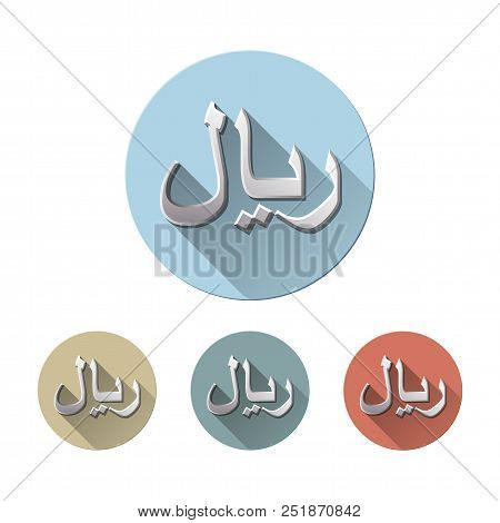 Rial Currensy Sign. Symbol Of Saudi Monetary Unit. Iranian Rial Currency Symbol. Yemeni Rial Icon. S