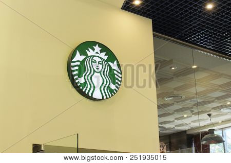 St. Petersburg, Russia - August 2, 2018: Starbucks Coffee Shop Icon. Starbucks Coffee Brand Logo Of