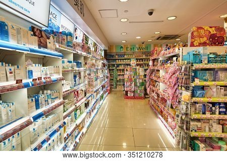 HONG KONG, CHINA - CIRCA JANUARY, 2019: interior shot of a Watsons store in Hong Kong. Watsons is the largest health care and beauty care chain store in Asia.