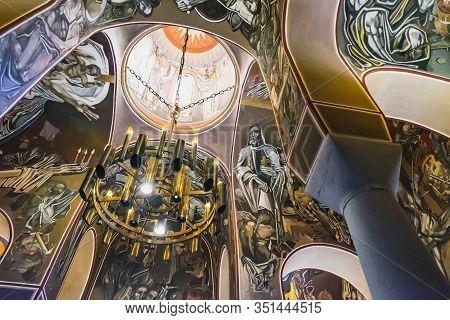 Veliko Tarnovo, Bulgaria - September 10, 2017: Interior View Of Patriarch Eastern Orthodox Church In