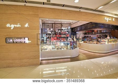 HONG KONG, CHINA - JANUARY 22, 2019: Agnes b La Loggia at IFC mall in Hong Kong.