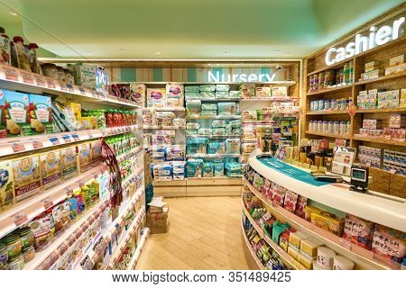 HONG KONG, CHINA - JANUARY 22, 2019: interior shot of a Watsons bebe store at IFC mall in Hong Kong. Watsons is the largest health care and beauty care chain store in Asia.
