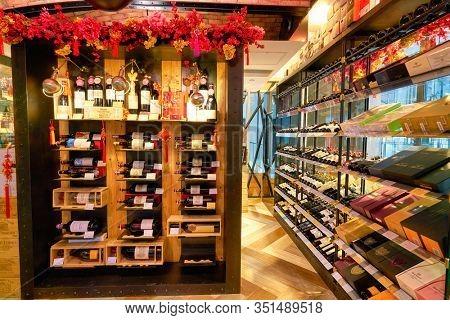 HONG KONG, CHINA - JANUARY 22, 2019: interior shot of a Watson's Wine store at IFC mall in Hong Kong.