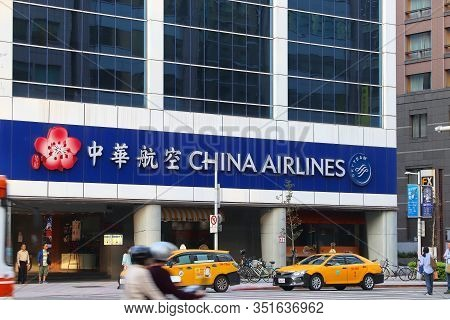 Taipei, Taiwan - December 4, 2018: China Airlines Ticket Office In Taipei. China Airlines Is The Nat
