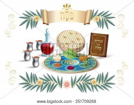 Happy Passover Jewish Holiday banner with decorative traditional icons kiddush cup, four wine glass, matzo matzah - jewish traditional bread for Passover seder, pesach plate, candles, Haggadah, isolated on white background vector