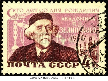 Moscow, Russia - February 20, 2020: Stamp Printed In Ussr (russia), Shows Portrait Of Nikolay Zelins