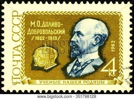 Moscow, Russia - February 20, 2020: Stamp Printed In Ussr (russia), Shows Mikhail Dolivo-dobrovolsky