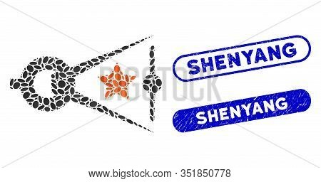 Mosaic Quality Inspection And Corroded Stamp Watermarks With Shenyang Text. Mosaic Vector Quality In