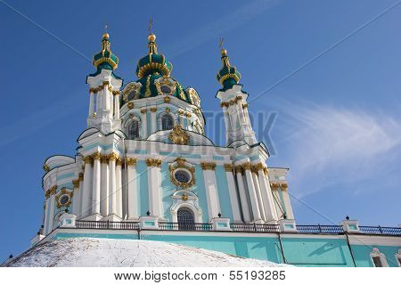 The Famous Ukrainian Autocephalous Orthodox  Saint Andrew's Church, Kiev, Ukraine