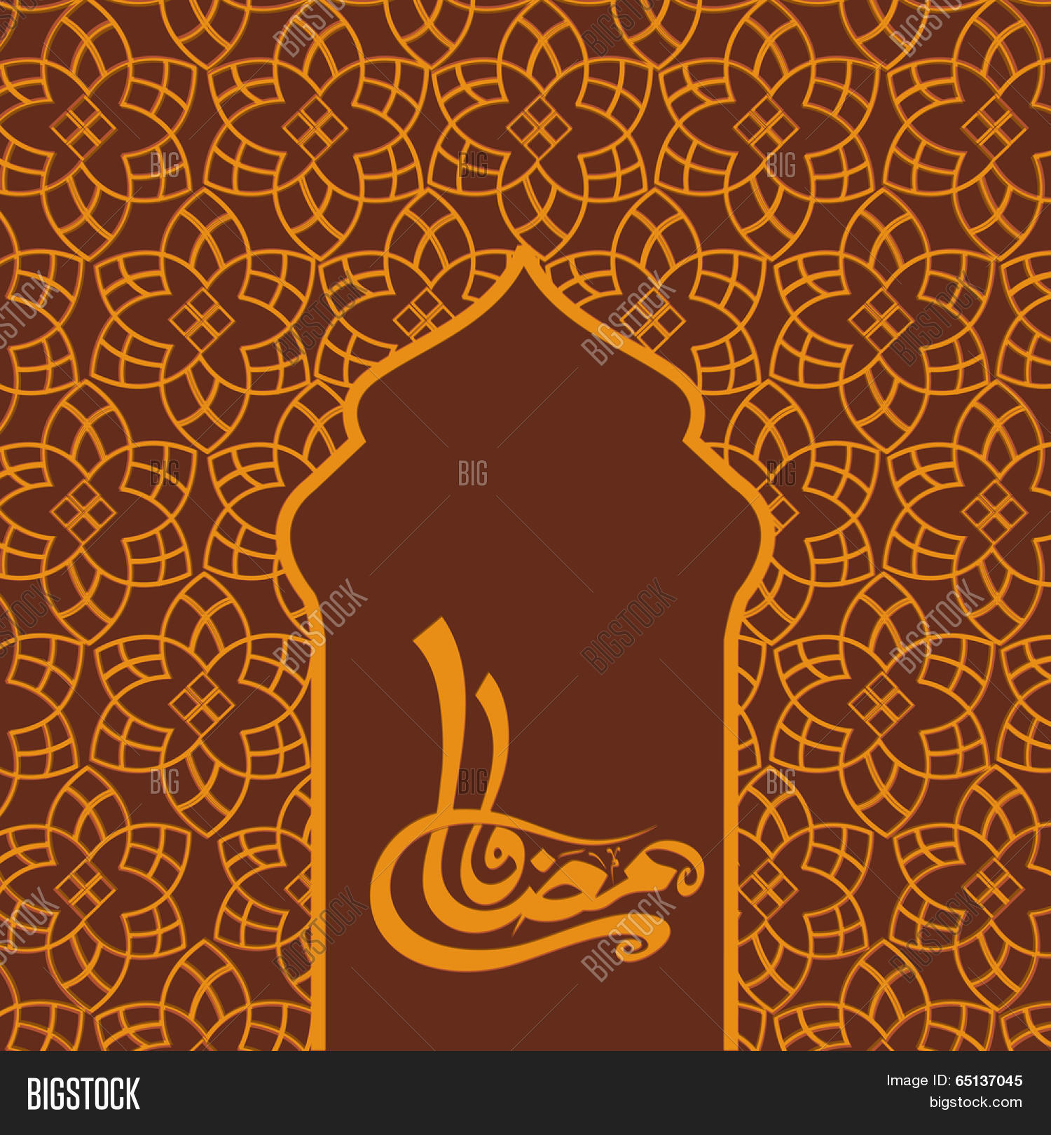 Arabic Islamic calligraphy of text Ramadan Kareem with floral design decorate mosque door on brown background & Arabic Islamic Vector u0026 Photo (Free Trial) | Bigstock
